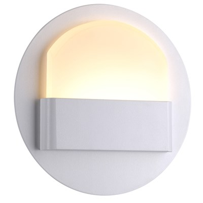 LX-W10 LED Indoor Wall Lamp