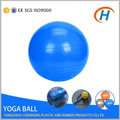 Colourful Exercise Ball