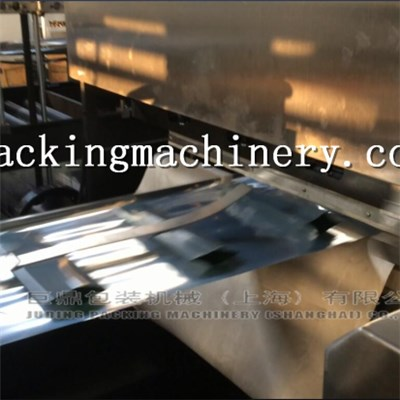 Flat Bottom Pouch Making Machine