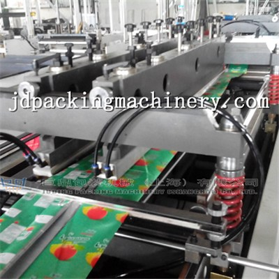 High-speed Center Seal, Side Seal, Four Side Seal Bag Making Machine