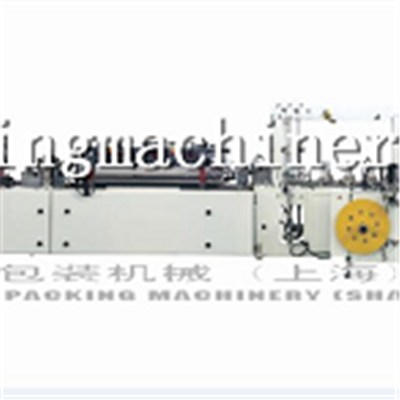 Penguin Bag Three Lines Bag Making Machine