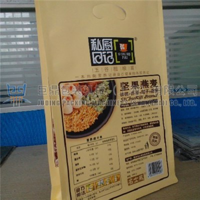 Box Pouch Kraft Paper Bag Making Machine