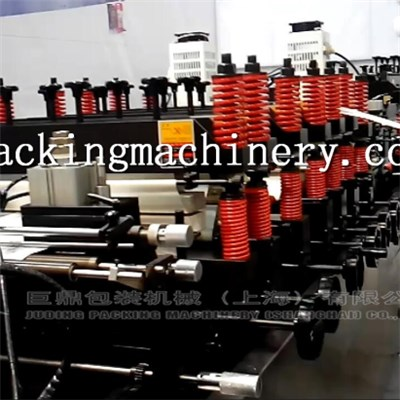 Double Output Quad Flat Bottom Pouch Bag Making Machine