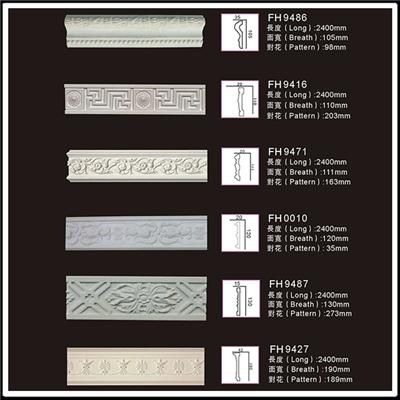 Architectural Moulding