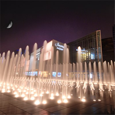 Dry Dancing Fountain