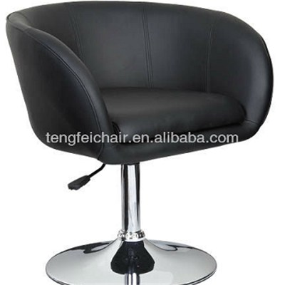 Swivel PU Bar Stool