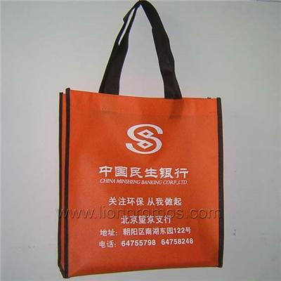 Cheap Non Woven Bag