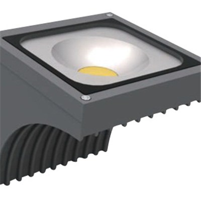 LX-W16H LED Exterior Wall Lamp