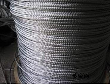 316 Steel Wire Ropes