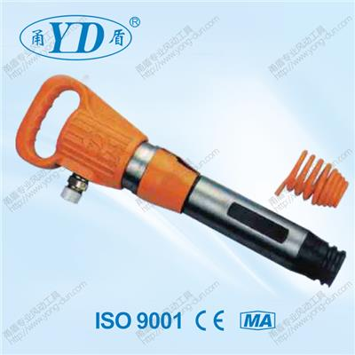 Used In Coal Mine Pit Coal Planer Column Foot Open Ditch Pneumatic Hammer