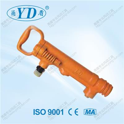 Used In Brick Concrete Broken Pneumatic Hammer