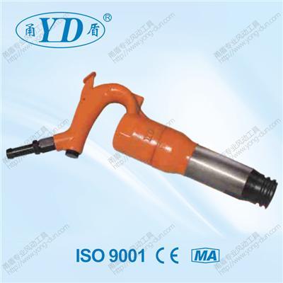 Used To Cut Metal Shovel And All Kinds Of Irregular And Inconvenient Shovel Cut Surface Chipping Hammer