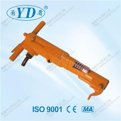 Used For Installation And Broken Concrete Paving Breaker