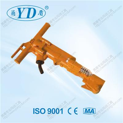 Used For Road Construction And Broken Concrete Paving Breaker