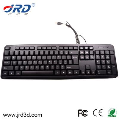 General USB Wired Keyboard