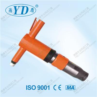 Used For Coal Broken Ore Destruction Formation Or Solid Concrete Foundation Pneumatic Hammer