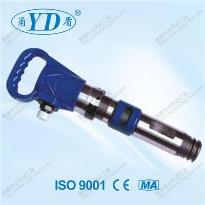 Municipal Construction In Industrial And Mining Enterprises Equipment Installation Damage The Concrete Pneumatic Hammer