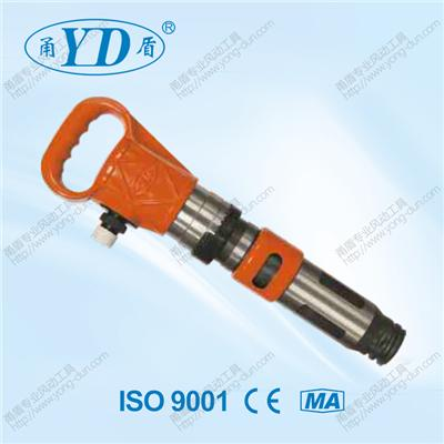 Used To Cut Coal Seam Break Ore Pneumatic Hammer