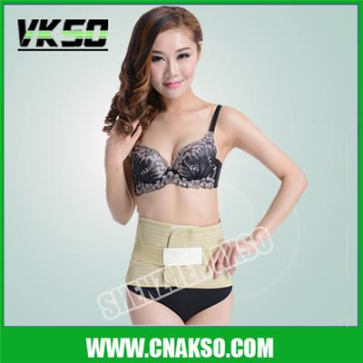 Trimmer Back Support Belt