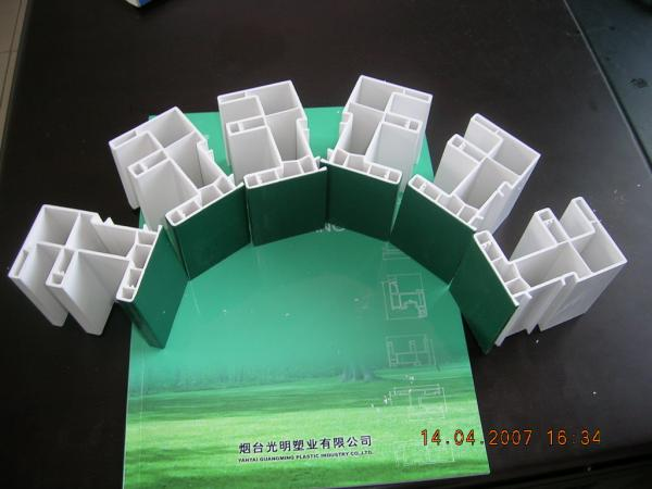 pvc profile for doors and windows