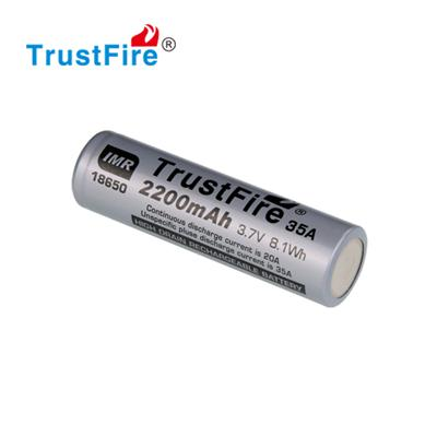 High Drain Battery Cell