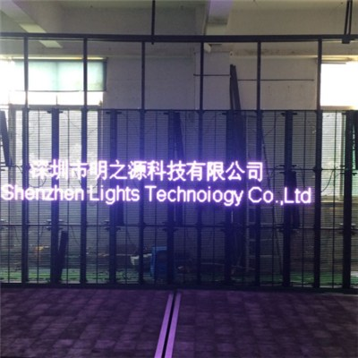 p20 led curtain screen