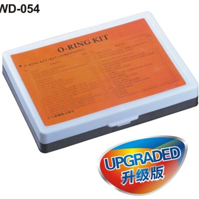 HITACHI UPGRADE O RING KIT