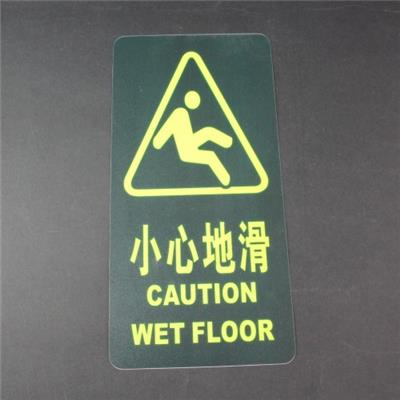 Slippery Stick Carefully, Careful Steps To Paste, Wear-resisting Stuck Warning, Touch Customization,Welcome To Sample Custom