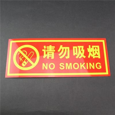Special Printing Acrylic Sign Acrylic No Smoking Sign, Sweet Sign,Welcome To Sample Custom