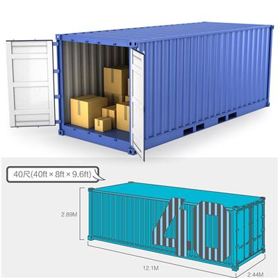 Standard 40HC Container
