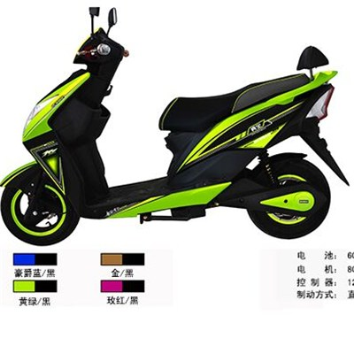 Low Power E-Scooter