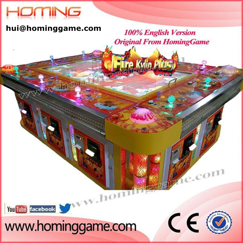 NO.1 hot sale and most popular tiger strike fishing game machine Fire Kylin Plus Fishing Game Machine fishing game machine(hui@hominggame.com)