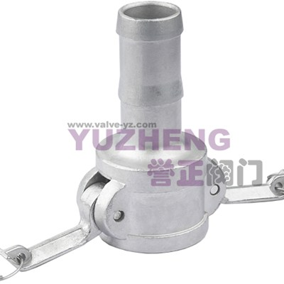 C Type Camlock Coupling