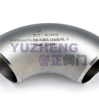 Stainelss Steel Seamless Elbow