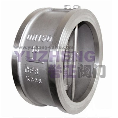 Wafer Type Double Disc Swing Check Valve(H76)