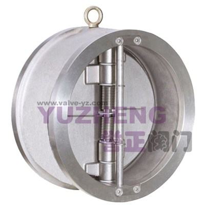 H76W Dual Plate Wafer Type Check Valve