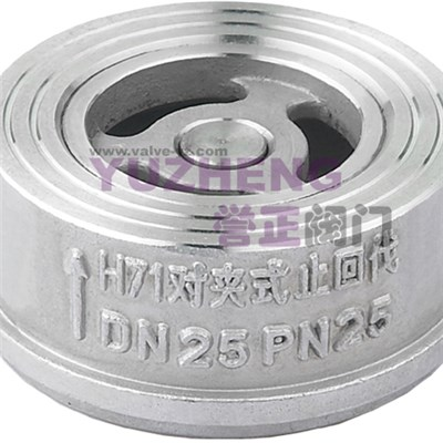 H71W Wafer Check Valve