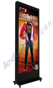 full color internet outdoor p3 p4 p5 led display poster