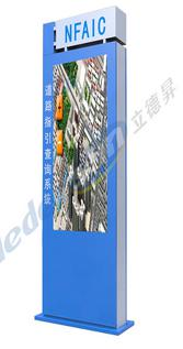 china lcd screen outdoor advertising monitor manfaucturer