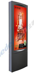 72inch single face stand outdoor advertising lcd screen