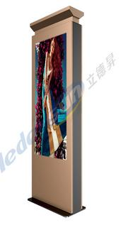 75inch floor stand 3g android outdoor advertising led sign