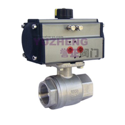 2PC Inner Thread Pneumatic Ball Valve