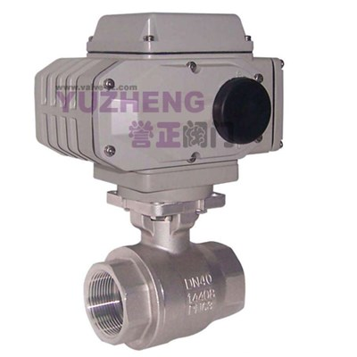 2PC Thread Electric Ball Valve