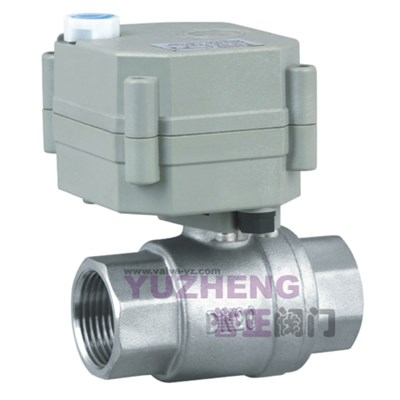 2PC Screw Electric Ball Valve