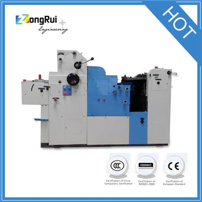 Double Sides Money Offset Printing Machine
