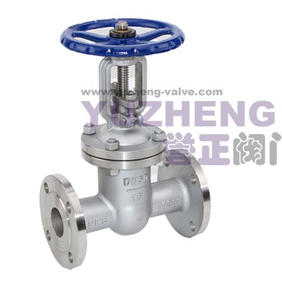GB Cast Steel Gate Valve