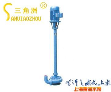 NL Series Muddy Water And Sludge Pump