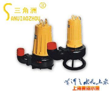 AS And AV Submersible Sewage Pump