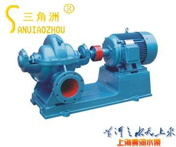 S And SH Single-stage Double Suction Pump