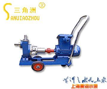 JMZ Type Stainless Steel Self Priming Pump(liquor Pump)